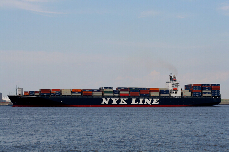 �yf�z#by�NyK^[�_39;s ship information management system (sims), developed by nyk